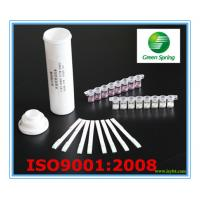 Buy cheap β-lactamase rapid test strip from wholesalers