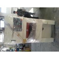 Buy cheap PE / PVC Sander WPC Embossing Machine For Water Construction , Balcony from wholesalers