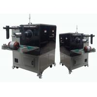 Buy cheap Coil Inserting Automatic Stator Winding Machine AC  DC Electric Drawing Type from wholesalers