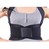 Buy cheap Men And Women Waist Back Support Belt With Double Elastic Orthodontic PP Strips from wholesalers