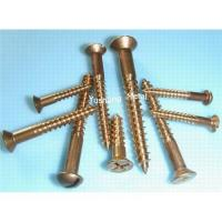 Buy cheap Silicon bronze wood screw from wholesalers