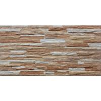 Buy cheap Matt Finish For Project Exterior Tile Ink-jet printing Rustic Wall Tile Ceramic 200x400mm Multicolor Antibacterial Tiles from wholesalers
