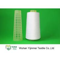 Buy cheap Raw White Ring Spun Polyester Sewing Thread 50s/3 , Ring Spun Polyester Yarn product