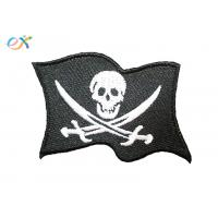 Buy cheap Twill Fabric White Skull Custom Motorcycle Patches With For Clothing Shape Customized from wholesalers