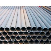 Buy cheap 2013 new 4140 4340 42crmo4 alloy steel round pipe from wholesalers