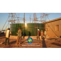 Buy cheap 18000 m³ Capacity Durable Biogas Storage Tank / Glass Fused Steel Storage Vessel from wholesalers