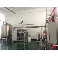 Buy cheap Pharmaceutical RO Pure Water Filter System for water for injection from wholesalers