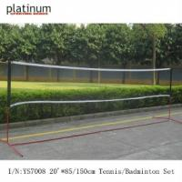 China Portable Tennis Net Set foldable Badminton Set Steel Badminton Set Tennis Set((20'L x 85/150cmH) on sale