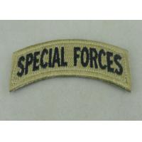Buy cheap Special Forces Embroidering Patches US Army Personalised Embroidered Badges from wholesalers