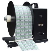 Buy cheap Factory direct selling High Quality automatic label rewinder and unrewinder R150 product