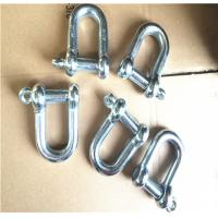 Buy cheap Commercial Standard Rigging Hardware , Jis Type Screw Pin Chain Shackle from wholesalers