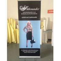 Buy cheap PVC Vinyl Fabric Pull Up Banners Advertising Roller Banner 85x200cm 100x200cm from wholesalers