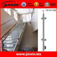 Buy cheap stainless steel glass railing balustrade from wholesalers