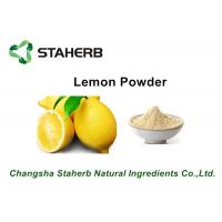 Buy cheap Lemon Extract Fruit Extract Powder , Natural Fruit Extract Powder 2 Years Shelf Life from wholesalers