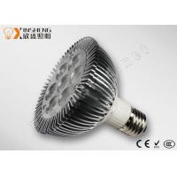 Buy cheap Custom 7W Par38 AC85 - 264V 12000k LED Reef Aquarium Light Bulb E27 ( XS-GL-Par38-7W-A ) from wholesalers
