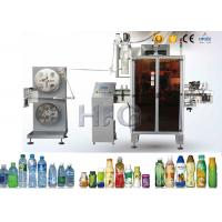 Buy cheap Beer bottle shrink sleeve labeling machine full automatic with electric eye from wholesalers