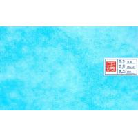 Buy cheap Professional Non Woven Polypropylene Fabric  for Hotel Face Towel / Shoes Cover160cm - 320cm from wholesalers