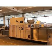 Gachn Sanitary Pad Packaging Making Machine Working Efficiency  ≥ 90%