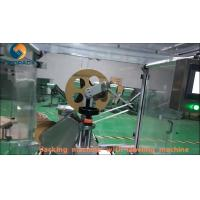 Buy cheap Automatic seeds bag packaging machine and labeling machine price from wholesalers