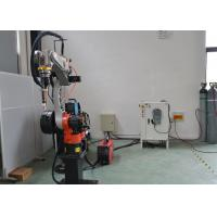 Buy cheap 1400mm Aluminum Welding Robot Long Service Life For Engineering Machinery from wholesalers