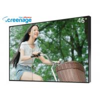 Buy cheap Samsung DID LCD video display wall with ultra narrow bezel / digital media player with sync from wholesalers