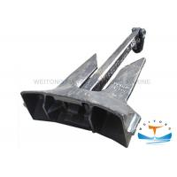 Buy cheap Casting Marine Boat Anchors , HHP Type Stockless Bower Anchor For Ffshore Aquaculture from wholesalers