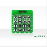 Buy cheap 4*4 matrix keyboard, specially used with OK6410 from wholesalers