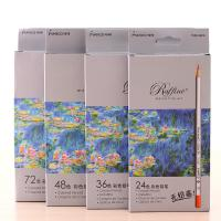 Buy cheap Marco Raffine Fine Art Water Colored Pencils 24/36/48/72pcs from wholesalers