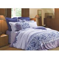 Buy cheap Double Luxury Purple Teen Sateen Bedding Sets King With Breathable from wholesalers