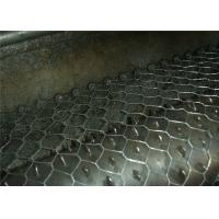Buy cheap Aperture Poultry  Hex Galvanized  PVC Coated Wire Mesh Standard 13mm ( 1/2 '' ) from wholesalers
