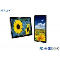 Buy cheap FCC / ISO9001 / CCC / ROSE / CE ultrathin wall mounted digital signage / kiosk , 32 Inch from wholesalers