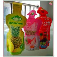 Buy cheap Fruit Jelly Candy spout pouch with cap plastic bag filling and capping machines in factory from wholesalers