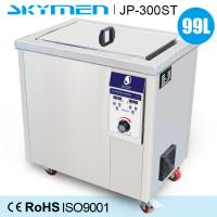 Buy cheap Industrial Plastic Mould Ultrasonic Cleaning Machine 40khz With Free Basket  , 100 Liter from wholesalers