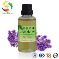 Buy cheap 100% organic lavender essential oil for hair cosmetic from wholesalers