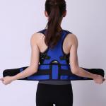 Buy cheap Adjustable posture support belt back braces to correct posture / posture corrector from wholesalers