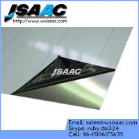 Buy cheap Instant Brushed Stainless Steel Protective Film from wholesalers