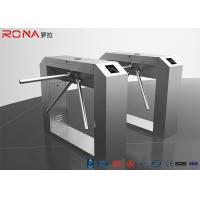 Buy cheap Bridge Type Pedestrian Security Gates RFID Flap Barrier Turnstile Fingerprint Reader product