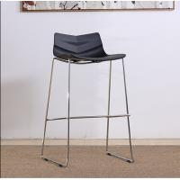Buy cheap Leaf Shape Modern Bar Chairs Pp Seat Plastic Waterproof With Chromed Leg from wholesalers