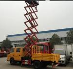 Buy cheap 6 wheels JMC hydraulic platform vehicle/aerial work platform truck/aerial ladder truck from wholesalers