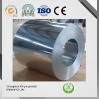 Buy cheap 60 -1250 mm Width Cold Rolled Mild Steel Sheet For Beverage Packaging / Electronic from wholesalers
