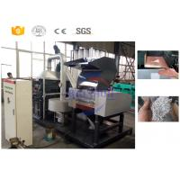 Buy cheap Automatic Scrap Copper Wire Recycling Machine For Processing Scrap Wire from wholesalers
