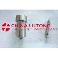 Buy cheap diesel fuel injection nozzle ,fuel nozzle 10*0.45*135 from wholesalers