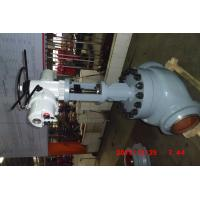 Buy cheap Electric Cooling Fin Cage Type Control Valve with 150 lb / 300 lb / 600 lb Nominal Pressure product
