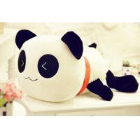 Buy cheap 70CM Giant Cute Plush Dolls Panda Stuffed Animal Pillow For Greetings Gift from wholesalers