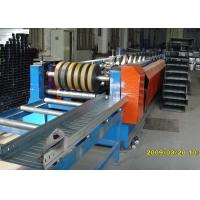 Buy cheap 100-600 Cable Tray Roll Forming Machine PLC Control System XY150-600 from wholesalers