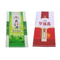Buy cheap Double Stitched Woven Rice Packaging Bags OPP Laminated 9 Colors from wholesalers