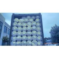 Buy cheap Polyester PET Filament Nonwoven Geotextile from wholesalers