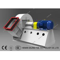 Buy cheap Baghouse Dust Collector Fans & Blower Industrial Centrifugal Fan Long Life Low Noise from wholesalers
