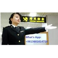 Buy cheap shanghai customs broker-shangahai customs clearance-shanghai customs agent from wholesalers