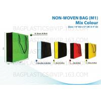 Buy cheap NON WOVEN sacks, pp woven bags, nonwoven bags, woven bags, big bag, fibc, jumbo bags,tex from wholesalers